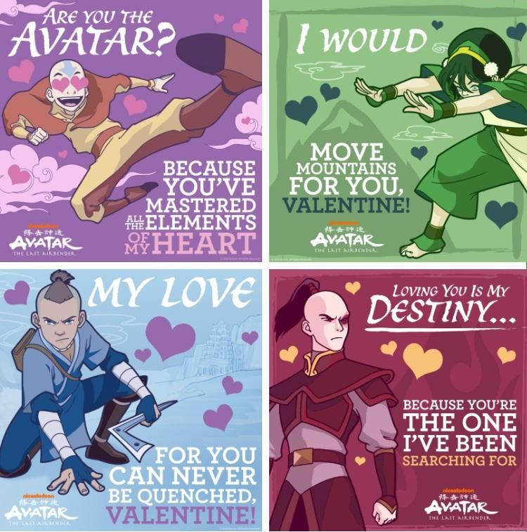 Valentine S Day Cards Avatar The Last Airbender The Legend Of Korra Avatar The Last Airbender Avatar The Last Airbender Funny Avatar Airbender