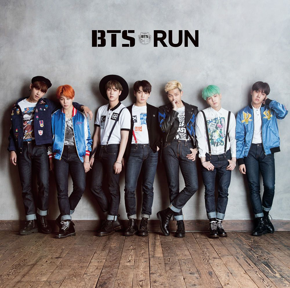 Image result for bts run