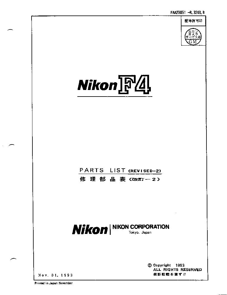 """NIKON F4 PARTS LIST !!! Très rare, cliquez en dessous de l'image sur """"This file is downloadable free of charge: Get Manual"""". Bon download à vous"""
