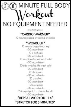 a 30 minute at home full body workout no equipment needed