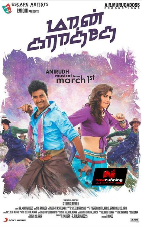 maan karate movie songs download