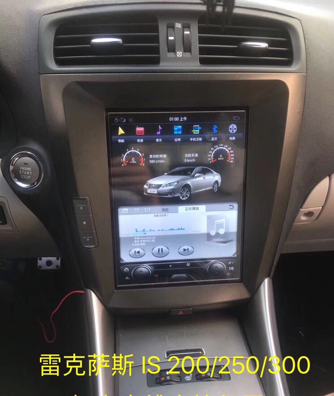 10 4 Tesla Style Vertical Screen Android Navigation Radio For
