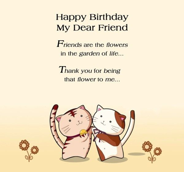 Pin By Shaheen Perwaz On Happy Birthday Images