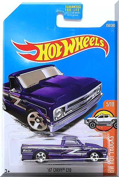 Mtlflk Purple W Chrome Interior White Silver And Lavender Stripe Graphics On Sides Hoosier On Rear Fender Sma Hot Wheels Toys Hot Wheels Hot Wheels Cars