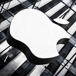 Apple adquiere el software start-up para mejorar - http://www.entuespacio.com/apple-adquiere-el-software-start-para-mejorar/