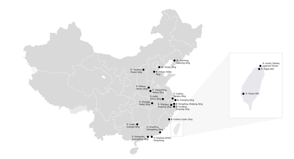 Birthplaces Of All Presidents And Heads Of Govt Of The Republic - Fenghua map