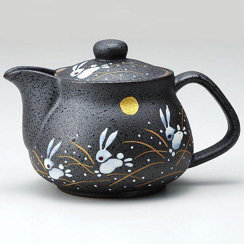 I rabbit Kutani pottery teapot pot (with tea strainer) #teapots