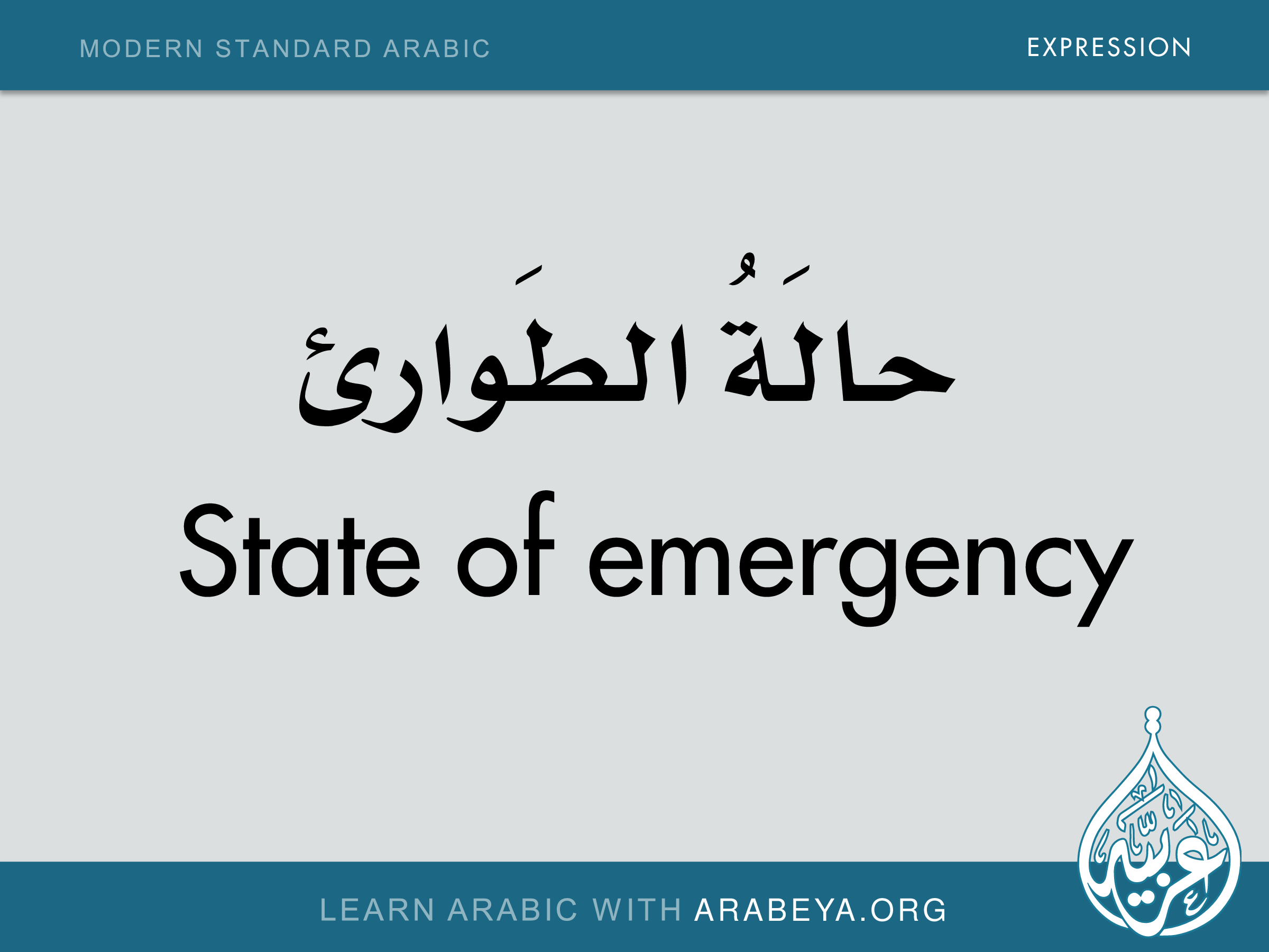 State of emergency | Improve your Modern Standard Arabic
