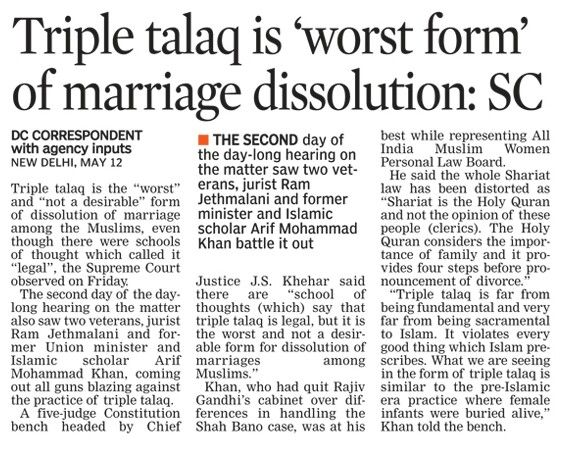 Supreme Court said that the triple talaq (divorce) was the worst - free divorce forms papers