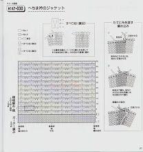 aiamu olive 2007.11 Vol.332 - 水若 - Picasa-Webalben