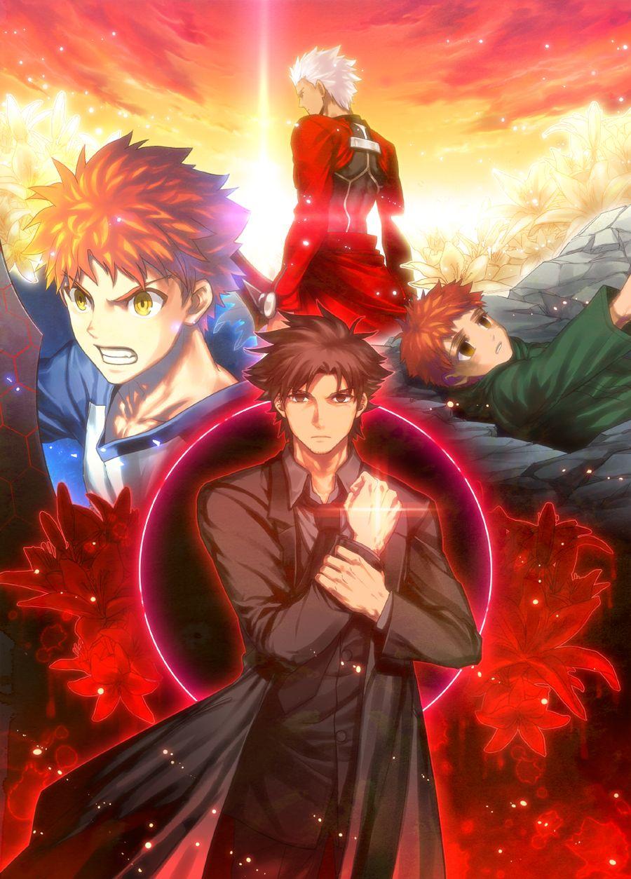 Fate/zero, Fate/stay night, Emiya Kiritsugu, Emiya Shirou