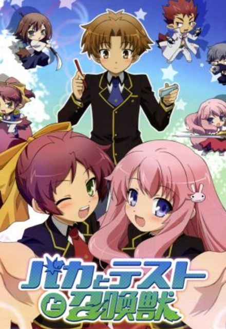 Pin Pa Anime Manga