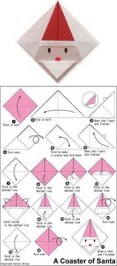 Origami Flower Coaster Instructions