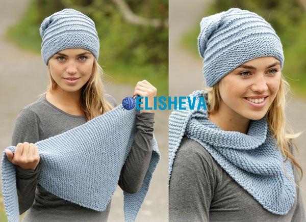 3cec9738741 Простое вязание спицами: шапка и шаль спицами от Drops Design | Блог  elisheva.ru