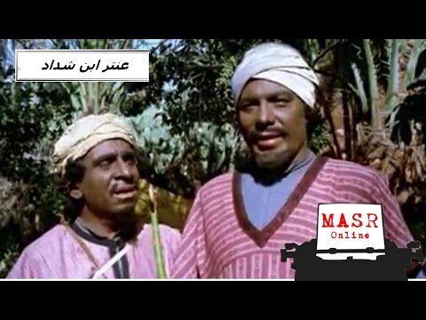 Kasr Fe Al Hawaa Movie فيلم قصر فى الهواء Youtube Classic Films Baseball Cards Online
