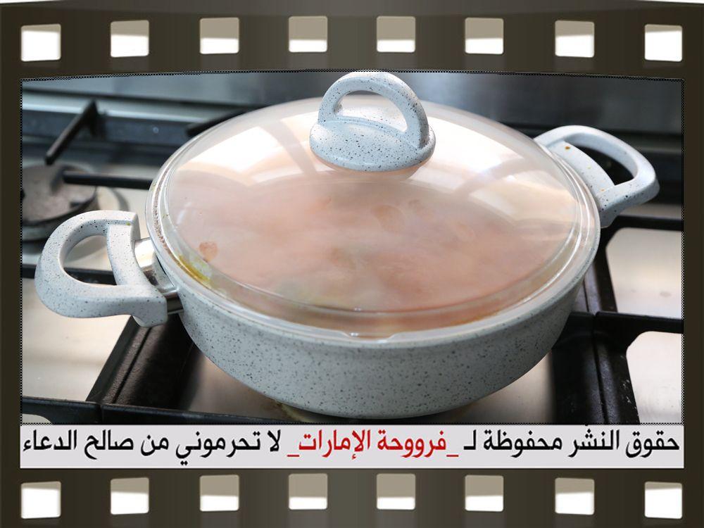 دجاج تكا مسالا الهندي بالخطوات المصورة Food Tea Pots Tableware