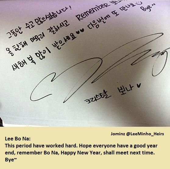 LeeBoNa 's message for Heirs