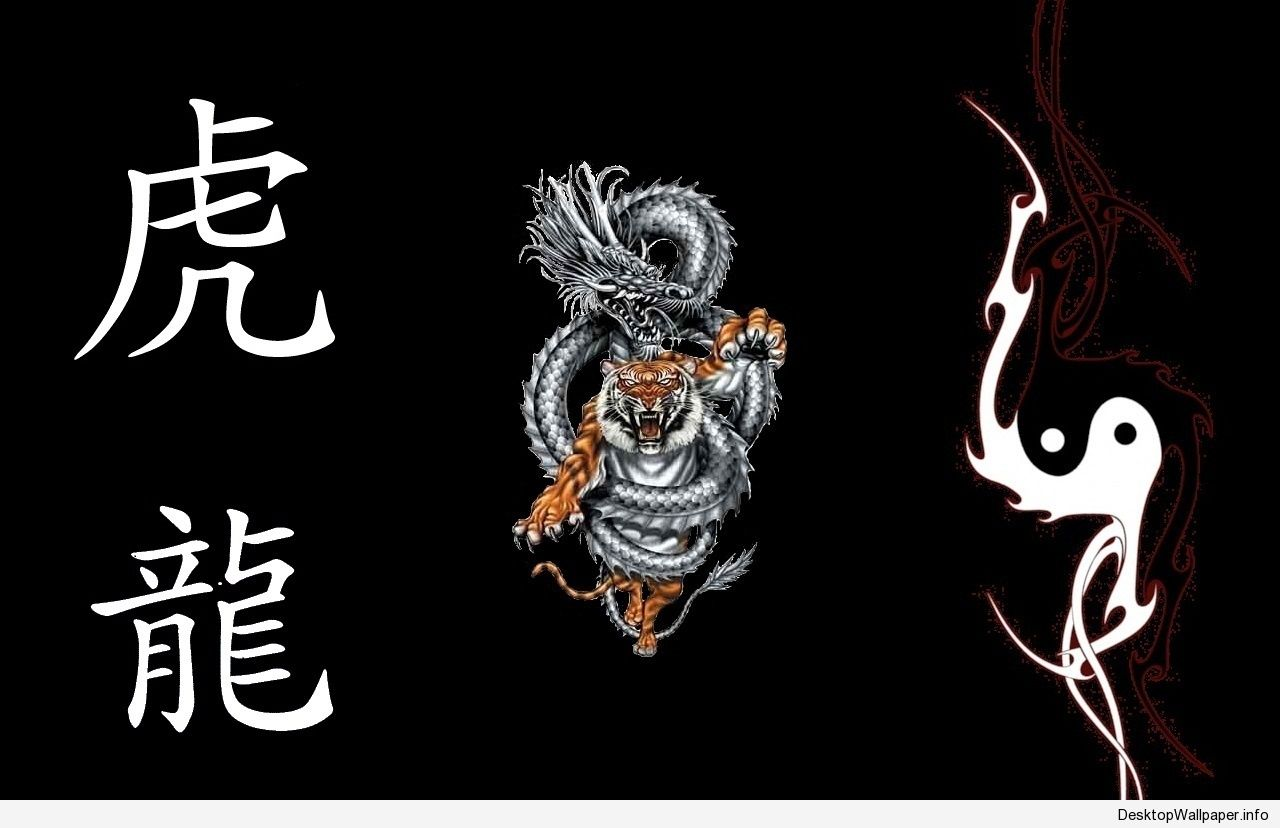Tiger Dragon Wallpaper Http Desktopwallpaper Info Tiger Dragon