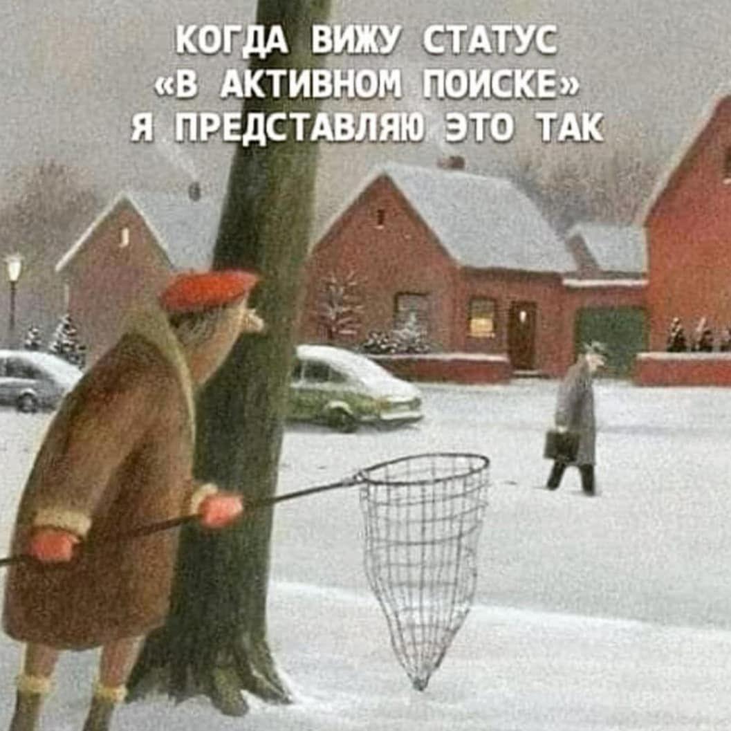 @vetokhina_psixolog сделал(-а) публикацию в своем аккаунте ...