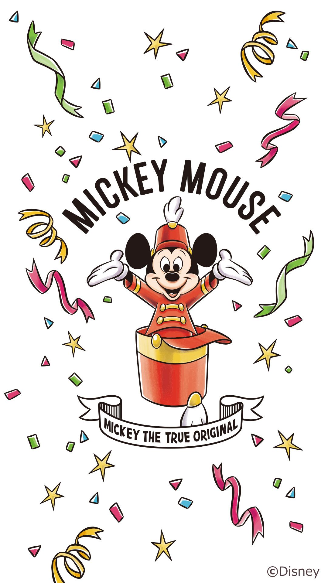 The Mickey mouse club back in 1955the opening day was in