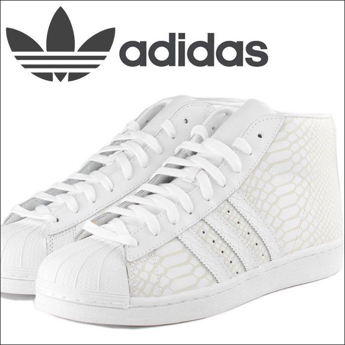 Pennino Uomo Adidas Modello Originale Del Serpente Bianco, Scarpe Da Basket