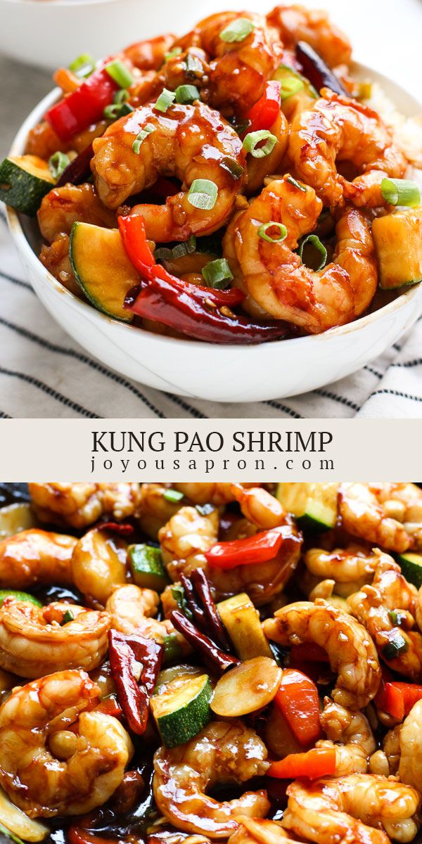 Kung Pao Shrimp Stir Fry - healthy and easy Asian  seafood dish, perfect for dinner or lunch! Shrimp stir fry with veggies and a spicy sweet and savory Kung Pao sauce. Light, healthy and will have you skipping Chinese takeout in no time! #kungpao #shrimp #Chinese #Asian #stirfry #meal #dinner #seafood #spicy #healthy #light #easydinner #recipe #joyousapron