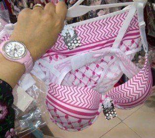 الشماغ يتحول إلى ملابس داخلية نسائية في الأردن Louis Vuitton Bag Neverfull Arabic Funny Diaper Cake