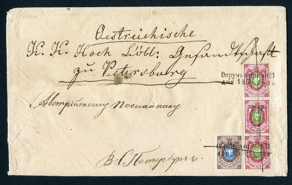 Auction house - Maison Boule - Rare stamps & covers worldwide