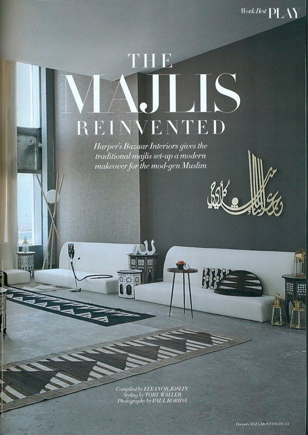 Modern Islamic home decor Home Pinterest Islamic Modern and