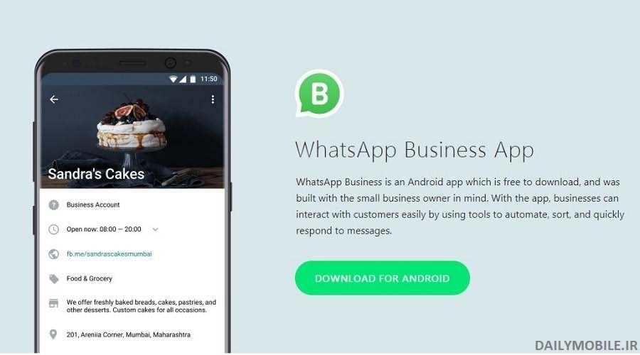 دانلود جی بی واتساپ بیزینس برای اندروید Gbwhatsapp Business Business Account Small Business Owner Used Tools