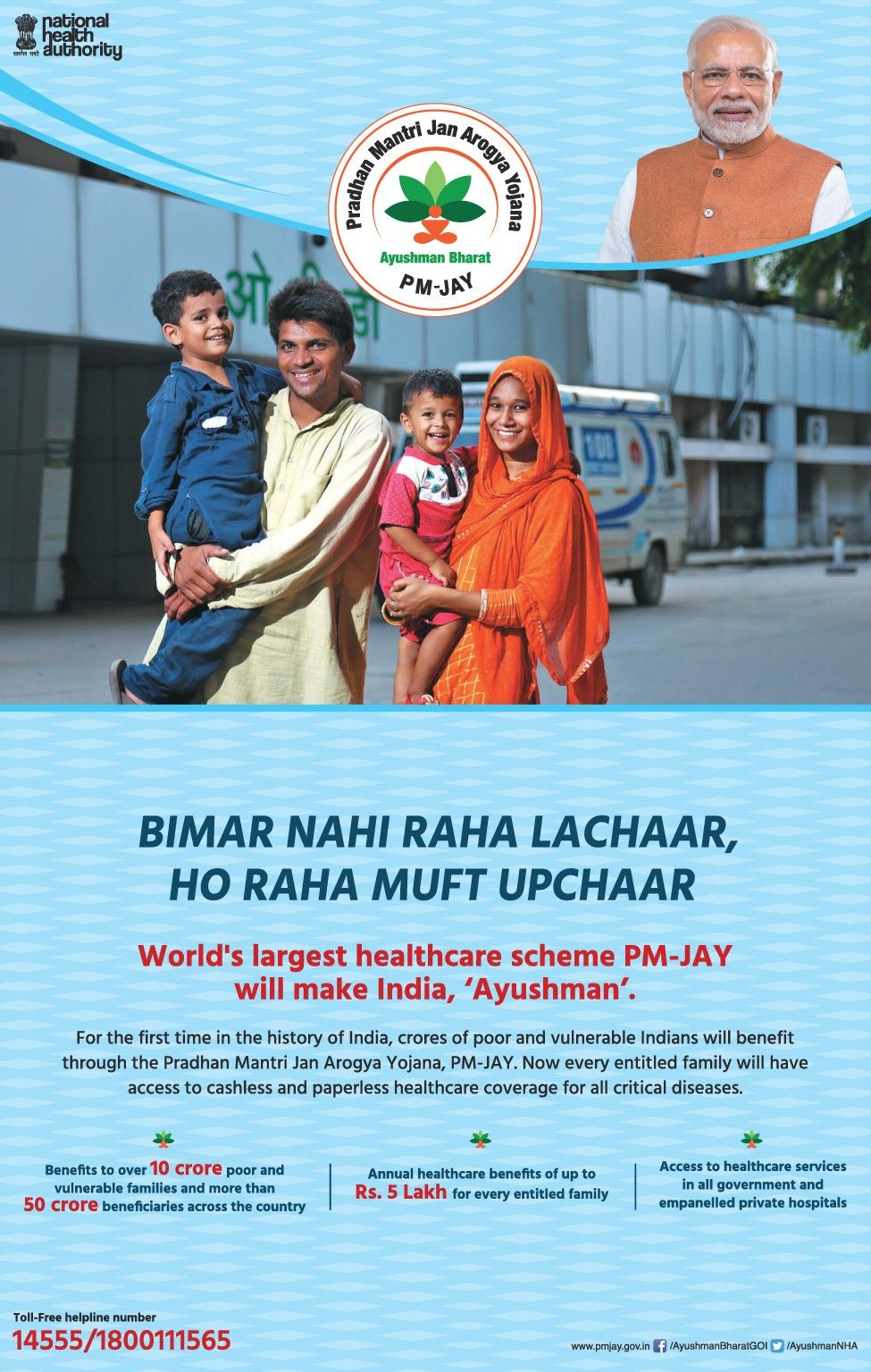 National Insurance Number Check India - StellasMagazine.Com