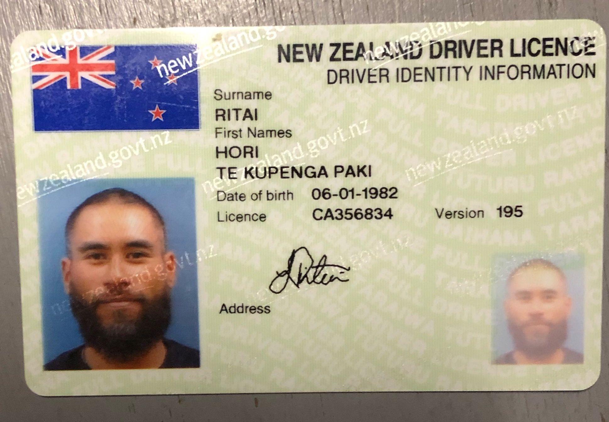 06e591ddad063b9b9e280d5e5e41f12d - How Long Does It Take To Get A Restricted License