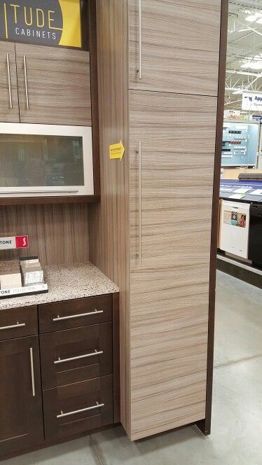 Latitude Cabinets At Lowes For The Home Tall Cabinet