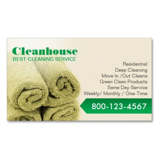 Professional House Cleaning Service Business Card | Maid Services ...