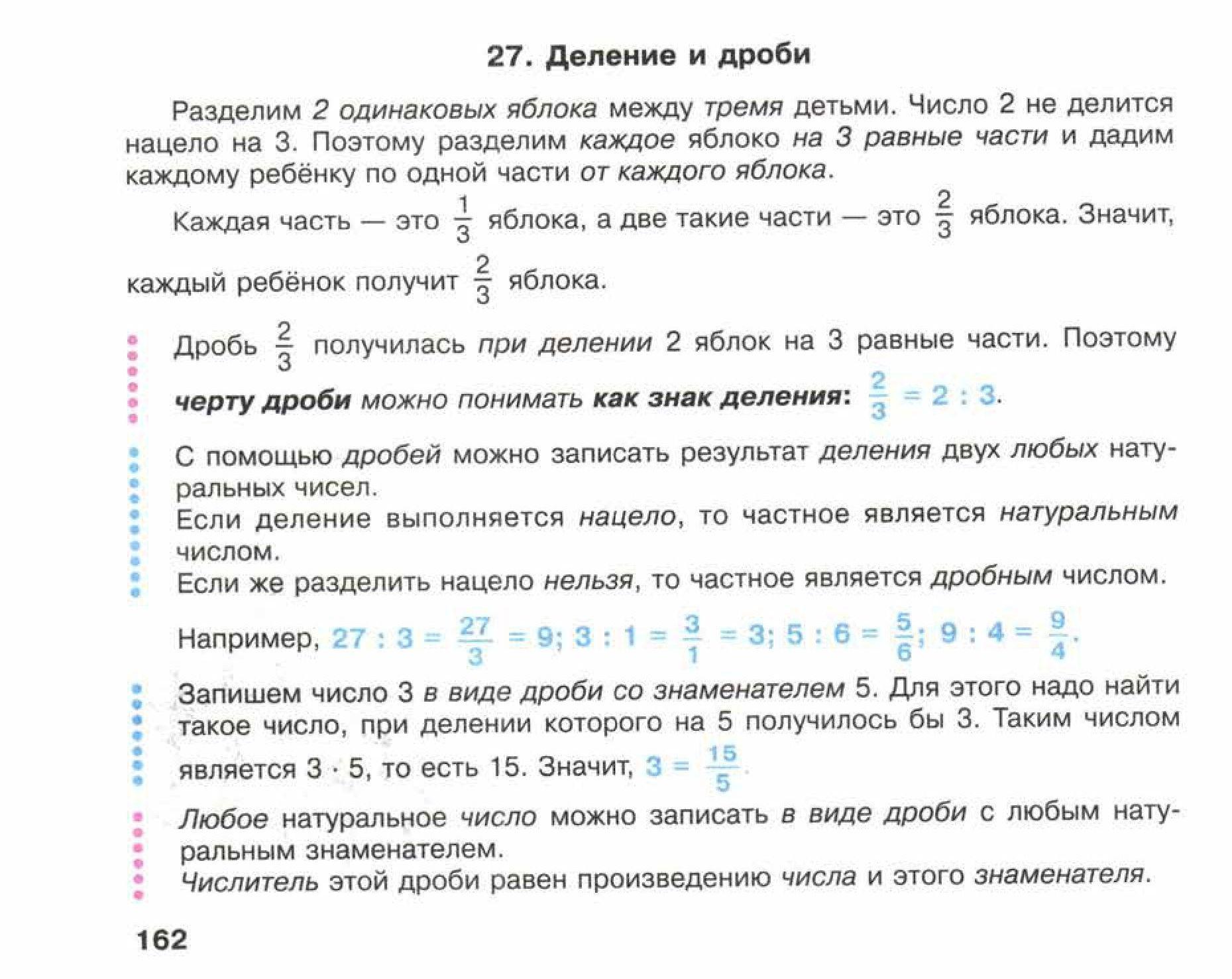 Кдр алгебра декабрь 2018 7 класс