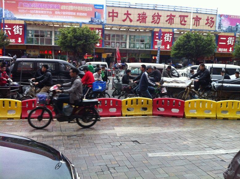 Guanzhou china market-
