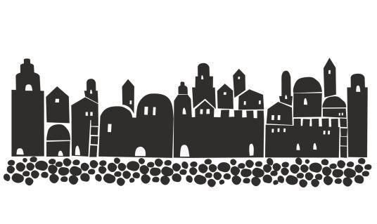 Jerusalem Silhouette Old City Black And White Illustration Black And White Illustration Ward Christmas Party Nativity Set
