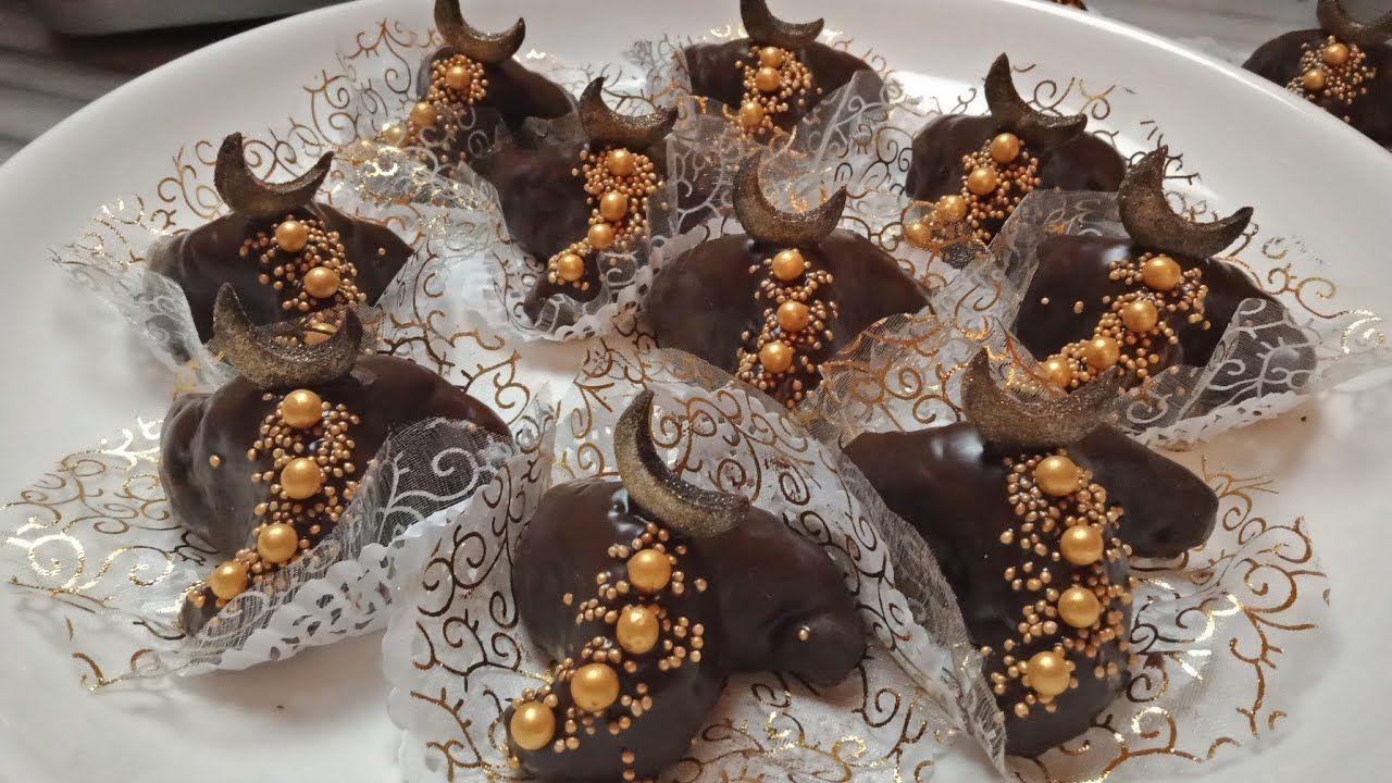 حلويات العيد 2020 جديد وحصري عرايش هلال العيد بالشكولا والكراميل سلطانة Pralines Sweets Food