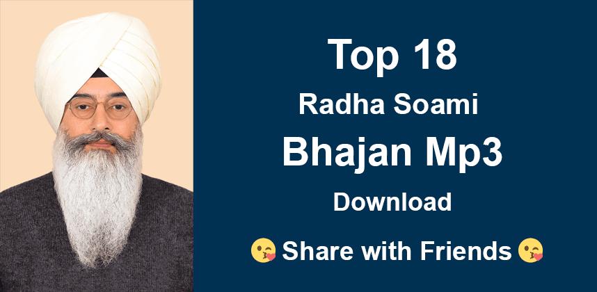 radha soami shabad mp3 song free download