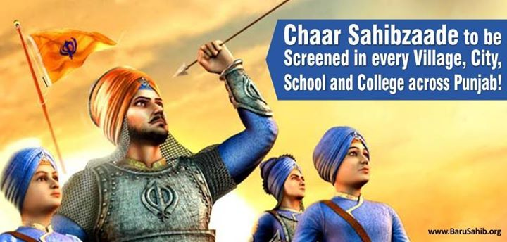 Chaar sahibzaade to be screened in every village city
