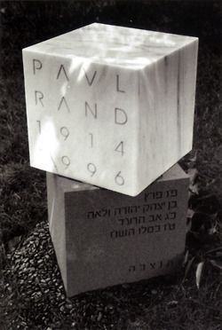 Innovative tombstone.