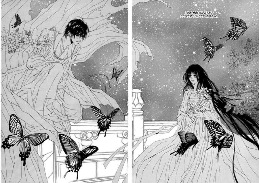 from The Bride of the Water God by Yun Mi-kyung