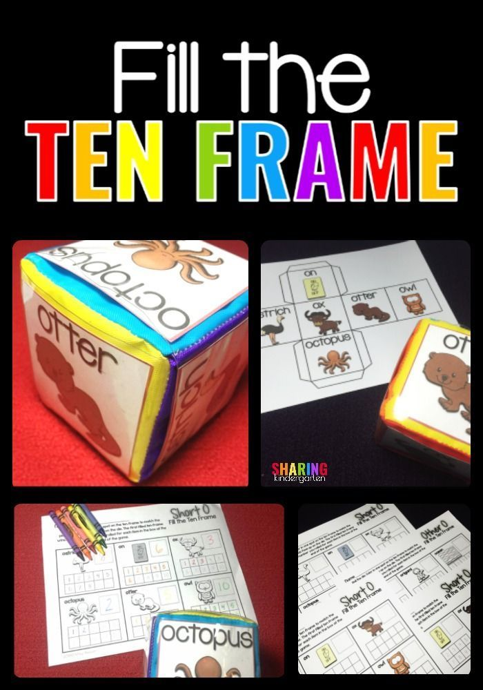 Fill the Ten Frame Math Activity