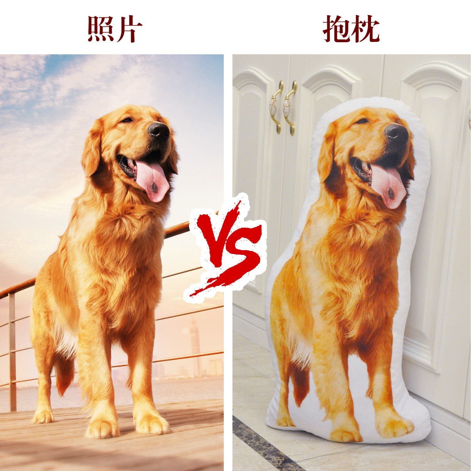 Pet Pillow With Photo Customization Pet Shaped Decoration For Cats, Dogs, Birds & More - 4 Sizes - your photos / 62cm