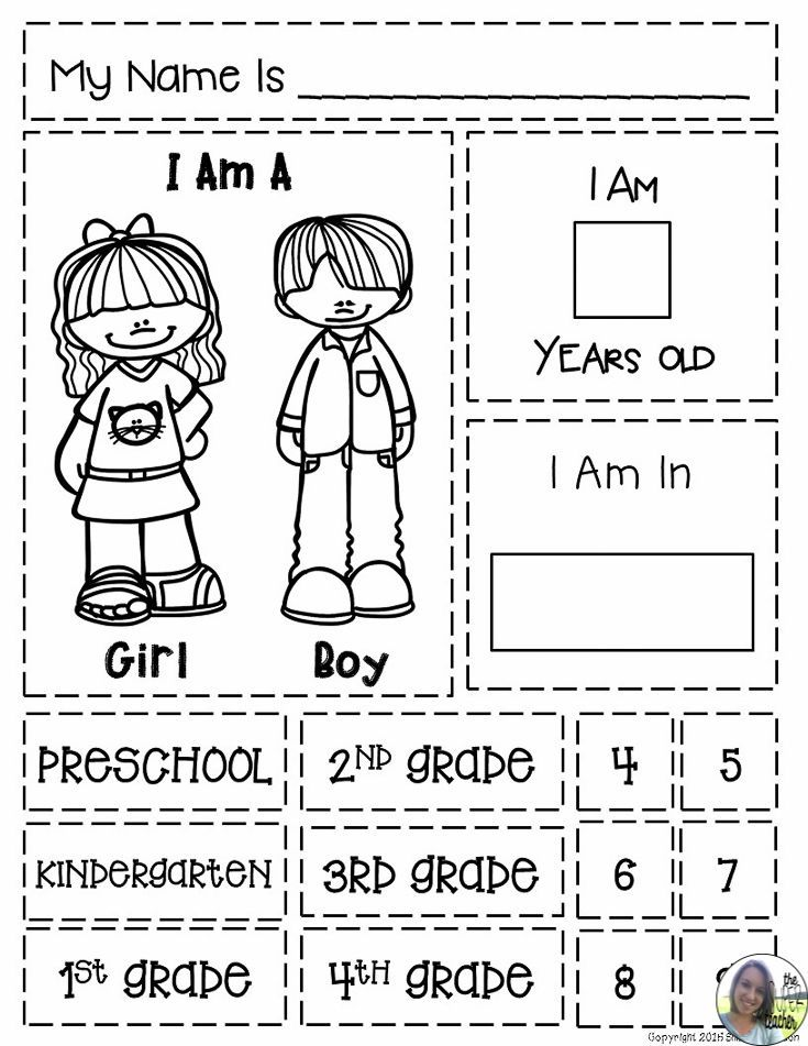 All About Me Interactive Notebook No Prep Interactive Notebooks Kindergarten Worksheets All About Me Book