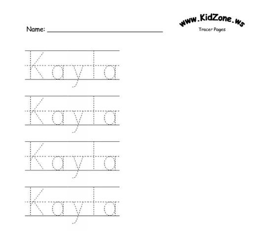 Custom Name Tracer Pages Printable Coloring Pages For Lexi