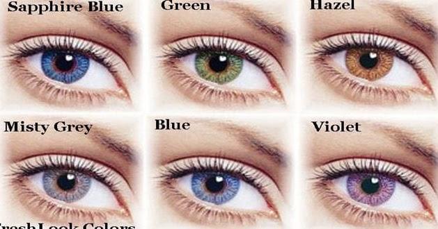 تحميل برنامج eye color studio
