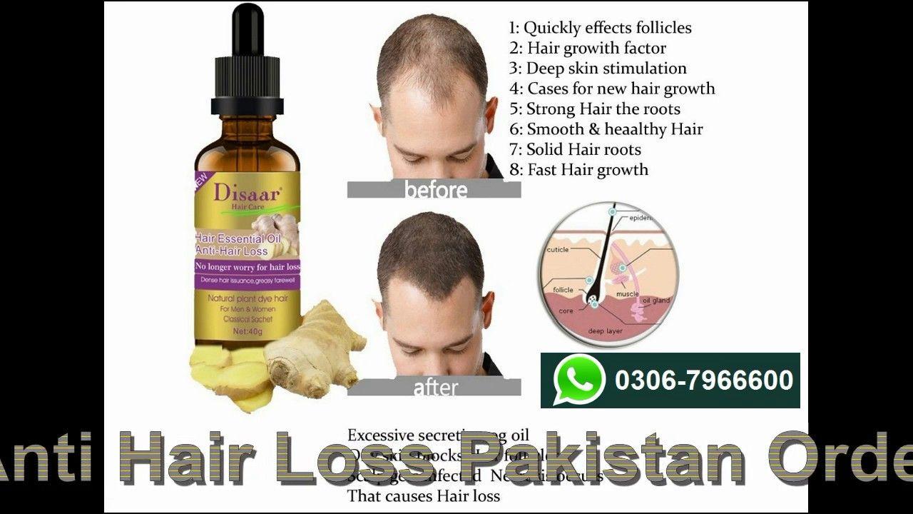 Hair Growth Oil In Pakistan Disaar Hair Care Oil Disaar Hair Care Ha Hair Growth Oil Hair Care Oil Growth Oil
