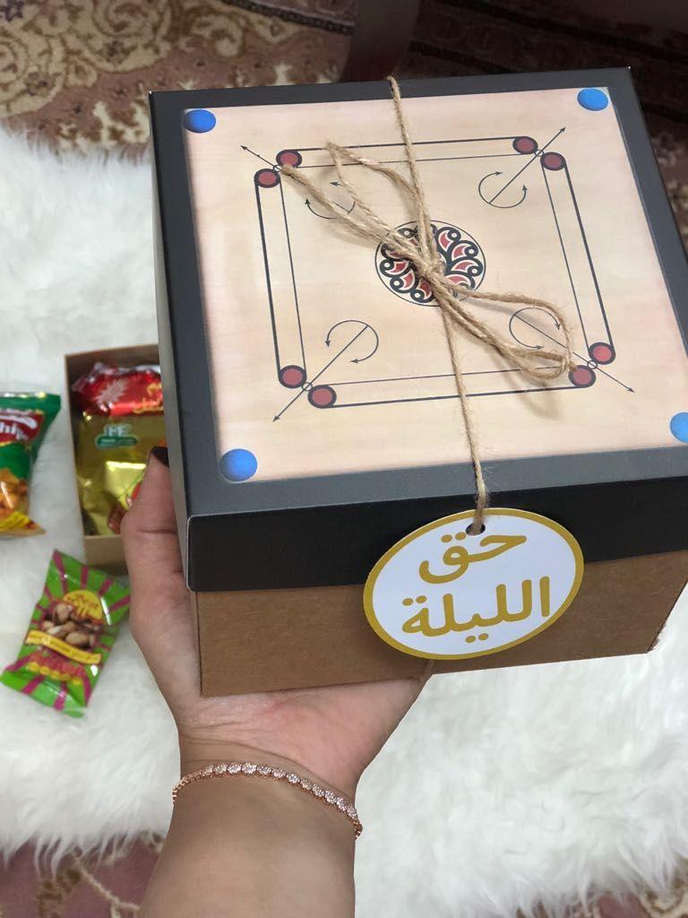 قرقيعان Ramadan Crafts Ramadan Gifts Eid Crafts