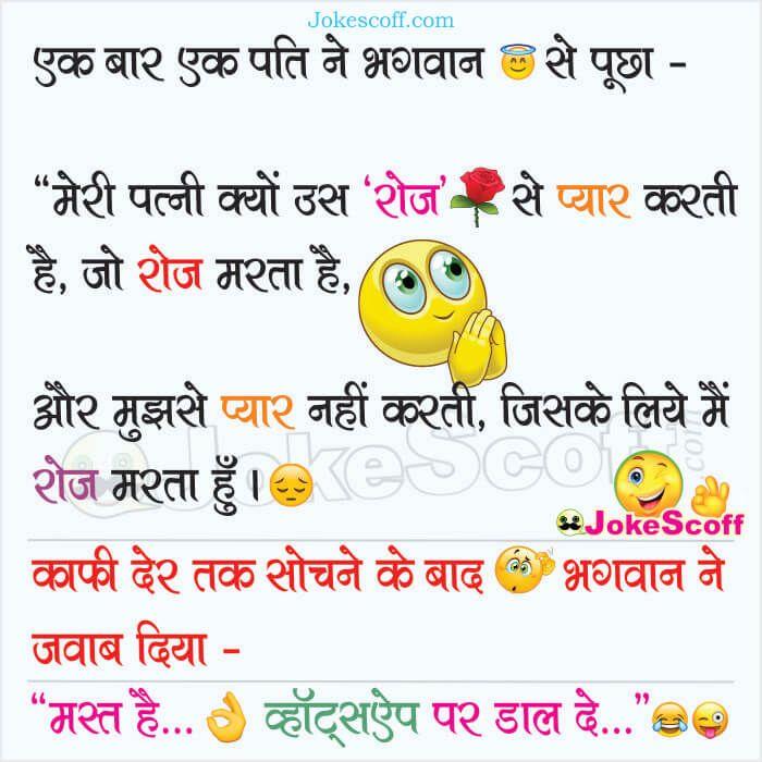 Pin On Ritesh